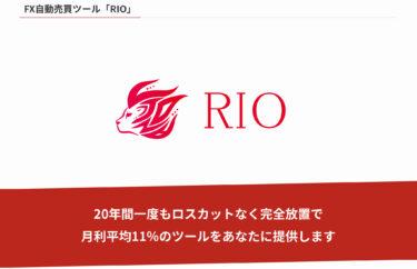 【FX自動売買】りおなちゃんが提供する『RIO』は詐欺で稼げない?評判まとめてみた